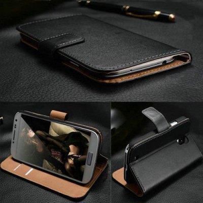 Housse, Étui Portefeuille + Support Intégré pour Samsung Galaxy S5 I9600