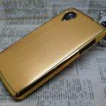 Coque Arrière Aluminium Pour LG Google Nexus 5