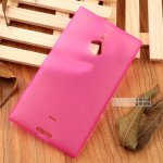 Housse, Coque Silicone pour Nokia Lumia 1520